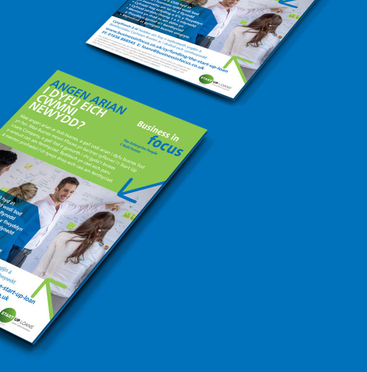 Business in Focus Leaflet 2 1184x1200